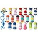 BabyOno medvilninės kojinytės