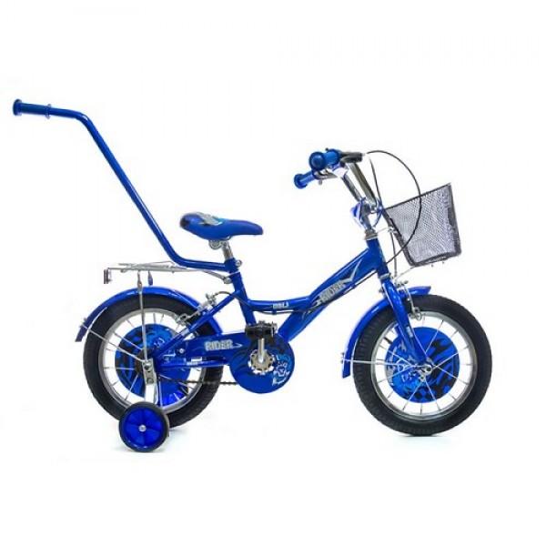 Vaikiškas dviratis Rider
