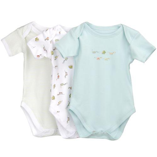 Bodžiukas trumpomis rankovėmis kūdikiui Gera kaina