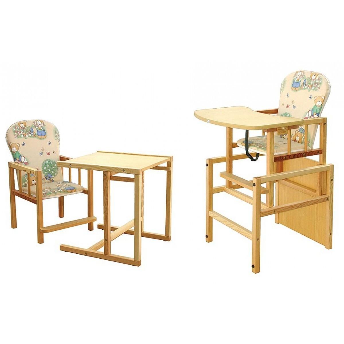Bocian medinė maitinimo kėdutė Bobas, šviesi pušis