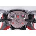 ALEXIS SKC-KB00101 vaikiškas elektrinis motociklas 6V 4,5A juodas nuotrauka nr.15