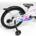 Vaikiškas dviratis 4-8 metų vaikams Raven aliuminio rėmu