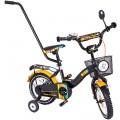 """ELGROM 1201 vaikiškas dviratis TOMABIKE EX. 12"""" oranžinis nuotrauka nr.2"""