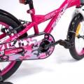 Vaikiškas dviratis 4Kids Camo Boy rožinis