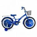 Vaikiškas dviratis Rider 4-8 metų berniukui