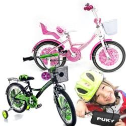Vaikiški dviratukai akcijos